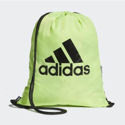 Adidas-tornazsák-FJ9293