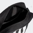Adidas oldaltáska-FL1750